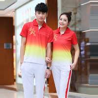 中国梦国家队运动套装广场舞团体服情侣装夏季男女款短袖运动套装