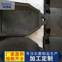 石墨玻璃烧结模具加工耐腐蚀铸造连铸石墨模具均热板石墨模具定制
