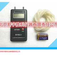 消防检测仪器工具:数字照度计;声级计;风速计;微压计;温湿度