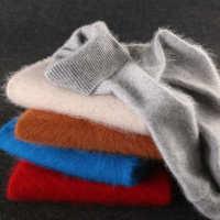 厂家直销韩版貂绒毛衣女套头高领貂绒衫短款针织打底衫修身纯色