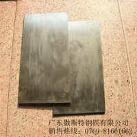 1J85铁镍合金/软磁合金【1J85】优质殷钢板材棒材圆棒带材线材卷
