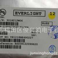 发光二极管 贴片型 绿灯规格厂家0603