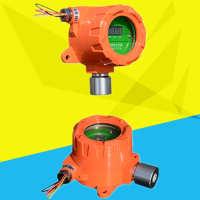 昆山销售安装QD6330固定式数显甲烷气体探测器气体报警器