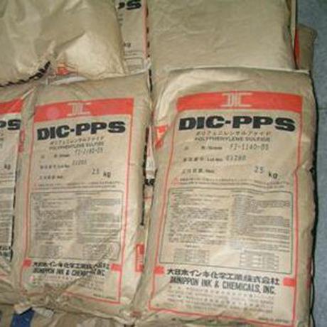 PPS日本油墨DICFZ-3600-L3阻燃高温pps特种工程塑料