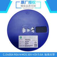 19+ 功率二極管 二極管效應直銷廠家