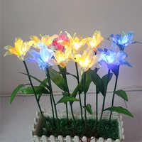 LED地插灯LED百合花灯绢布艺带叶子彩色草坪插花灯灯光花海