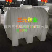 厂家专业制造1吨加厚卧式储水罐1T耐酸碱化工储罐1方防腐循环水箱