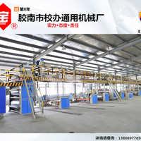 【箱宝】瓦楞纸箱机械生产加工设备三层、五层、七层瓦楞纸板