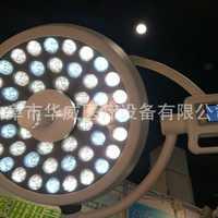 医院腔镜模式调焦型700单孔无影灯移动式***检查灯