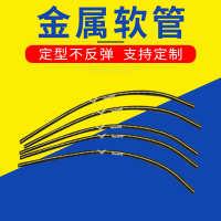 专业生产金属不锈钢软管麦克风不锈钢耐折金属软管