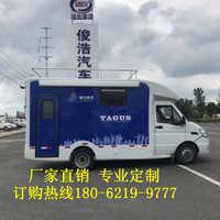 优质豪华餐车依维柯流动商铺户外促销旅居车依维柯餐车
