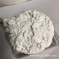 厂家供应脱硫用石灰石碳酸钙除湿消毒用石灰石重钙粉轻钙粉