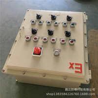 大同防爆配电箱控制仪表箱定制按钮操作箱壁厚4mm