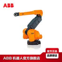 ABB机器人喷涂机器人电机系列IRB54001-6轴电机