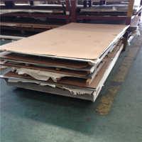 2205双相钢特殊不锈钢板厂家现货供应可零售切割