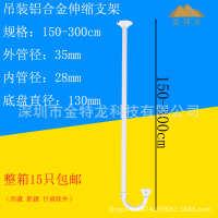 jtl监控支架摄像机吊装1.5-3米伸缩加厚35mm管支架监控U型3米伸缩