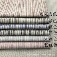 梭织复古涤麻色织提花条纹布衬衫连衣裙唐装汉服DIY桌布抱枕面料