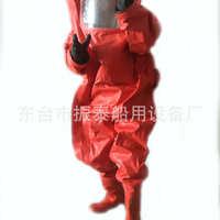 东台全封闭一级防化服新标准型号RFH-02重型防化服