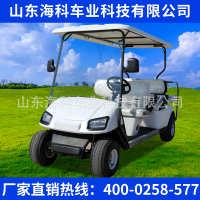 厂家直销电动四轮观光车电动4座高尔夫球场专用代步车电动旅游车
