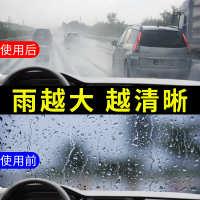 汽车后视镜防雨膜镜防雾反光镜玻璃防水贴膜通用屏侧窗用品