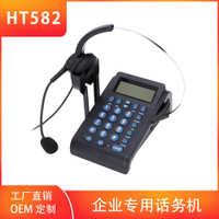 话务电话客服中心话务员专用耳机电话耳麦配降噪耳机可调声音大小