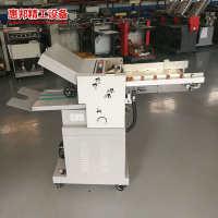全自动折页机2折盘气动折页高速进纸HB382S厂家销售欢迎来电咨询