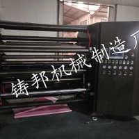 【厂家供应】多功能高速贴合分切机全自动电脑控制BOPP/PVC分切