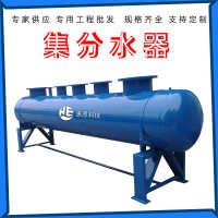 定制地暖室内学校用碳钢分水器采暖集水器中央空调循环水分集水器