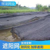 黑色遮阳网产地货源防沙温室大棚农用遮阴网可定制6针防沙网