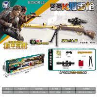 海鹏鹰儿童枪玩具98K木纹金版上供弹水弹枪游戏同款系列狙击枪