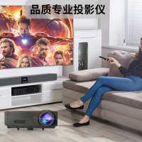 亦智T800超清投影仪家用办公4K2019新款1080p智能家庭影院WIFI