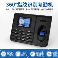 指纹考勤机指纹密码识别考勤机打卡机中文英文签到打卡机外贸热款