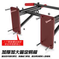 引体向上健身器材家用室内墙体可折叠墙上单杆双杠沙袋架子拉伸器