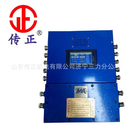 降低处理KXJ127矿用隔爆兼本安型PLC控制箱PLC可编程控制器价格