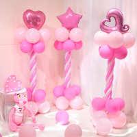婚庆典礼开业宝宝百天周岁粉蓝黄气球立柱路引装饰支装饰用品架