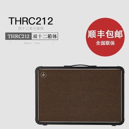Yamaha/雅马哈THRC212分体吉他音箱音响吉他音箱箱体