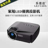 投影仪热销新款GP70UP无线wifi版微型家用迷你LED投影机1080P高清