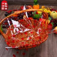 水果花篮花纸透明包装纸透明塑料花束纸玻璃纸100张丁峰包装