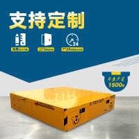 蓄电池无轨平车电动物料转移车玻璃运输管材搬运车帕菲特厂家直销