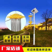 LED灭蚊灯太阳能户外果园稻田灭虫灯农用频振式电击太阳能杀虫灯