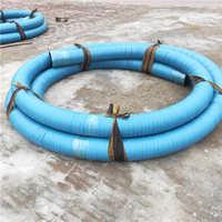 大口径胶管定制耐酸碱高压油管生产铠装胶管批发全国发货