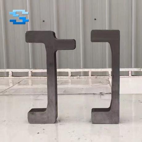 热轧叉车型材148C厂家直销140叉车槽钢门架槽钢定尺加工