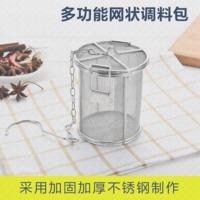新调料调味盒家用调料盒套钢冲孔调料球香料球调料包炖肉煲汤料盒