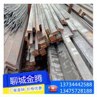 厂家供应冷拉钢40Cr冷拉扁钢冷拉六方钢定做冷拉异型钢厂家