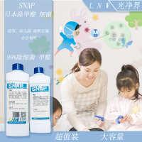 日本第六代光触媒SNAP分解臭味杂菌病毒甲醛去除各种异味清除剂