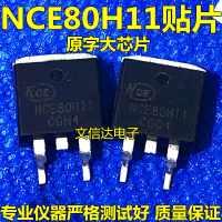 N溝道 增強型 片管拆機控制器MOS