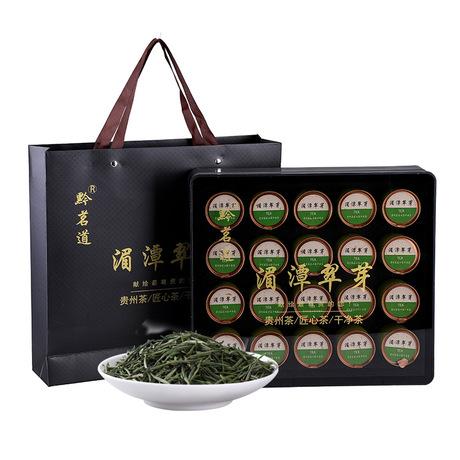 绿茶2020新茶湄潭雀舌高山绿茶毛尖茶明前嫩芽春茶茶叶礼盒小罐装