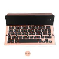 手机平板电脑通用超薄键盘迷你无线蓝牙折叠键盘适用于苹果安卓