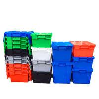 带盖中转斜插式物流箱大号工业塑料周转箱蓝色加厚仓储塑胶箱子