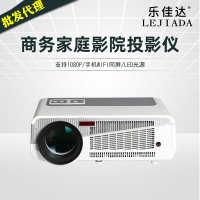 投影仪办公商务热销86+智能WiFi版LED投影机支持高清1080家庭影院